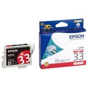 <title>業務用40セット EPSON エプソン メーカー公式ショップ インクカートリッジ 純正 〔ICR33〕 レッド 赤</title>