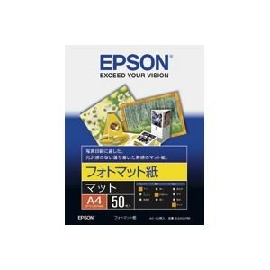 業務用40セット エプソン EPSON フォトマット紙 50枚 定番 A4 購入 KA450PM
