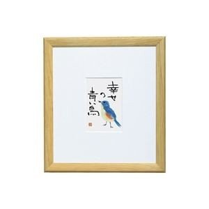 <title>業務用40セット 激安通販販売 ハクバ写真産業 木製額縁 色紙額 FW-SG-01NT ナチュラル</title>