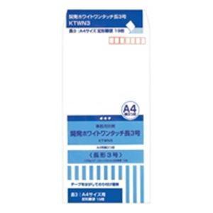 買い物 業務用200セット オキナ 開発ホワイトワンタッチ封筒 KTWN3長3 19枚 限定モデル