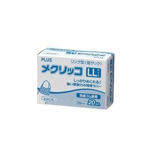 <title>業務用100セット プラス メクリッコ KM-404 LL ブルー 特価キャンペーン 箱入 20個</title>