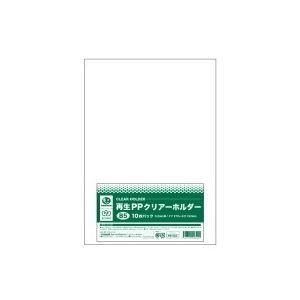<title>業務用300セット ジョインテックス [正規販売店] 再生PPクリアホルダー B5 10枚 D513J</title>