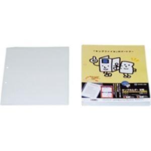 業務用100セット キングジム キングホルダー封筒 782-10 人気ブランド多数対象 乳白 初回限定 A4S 10枚