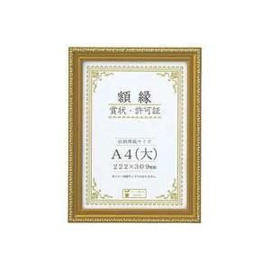 <title>業務用50セット 気質アップ 大仙 賞状額縁 金消 A4 大 箱入 J045C2500</title>