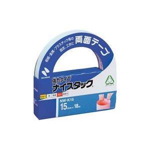 業務用100セット ニチバン 両面テープ ナイスタック 本物 〔強力タイプ 15mm×長さ18m〕 激安卸販売新品 NW-K15
