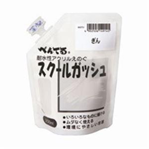 <title>業務用30セット ぺんてる スクールガッシュ まとめ買い特価 WXGT91 ぎん</title>