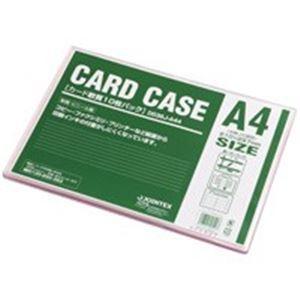 業務用30セット 迅速な対応で商品をお届け致します 売り込み ジョインテックス カードケース軟質A4 D036J-A44 10枚