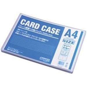 業務用30セット 贈答品 永遠の定番モデル ジョインテックス カードケース硬質A4 D032J-A44 10枚