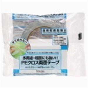 倉 業務用100セット セキスイ PEクロス両面テープ WPECX01 定番キャンバス 25mm×15m