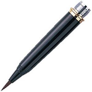 業務用30セット 開明 期間限定特別価格 万年毛筆 黒軸用 春の新作続々 替穂 MA6005
