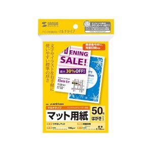 <title>まとめ サンワサプライ マルチはがきサイズカード 標準 JP-MT01HKN〔×10セット〕 新着セール</title>