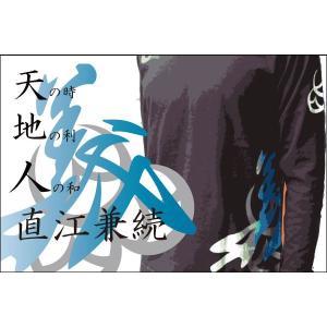 <title>義 直江兼続 長Tシャツ 驚きの値段で 楽 XL 黒</title>