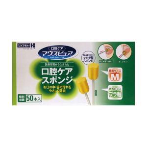 川本産業 SALE開催中 口腔ケアスポンジ スティック軸M 休み 10箱 50本