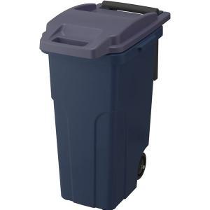 〔4セット〕 フタ付き ダストボックス/ゴミ箱 〔ネイビーブルー〕 キャスター付き CS2-45C2 『コンテナスタイル2』〔代引不可〕|petstore