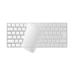 【商品名】 (まとめ) エレコム キーボード防塵カバー/Magic Keyboard用 PKB-MA...