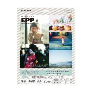 <title>まとめ エレコム 写真用紙 エフェクトフォトペーパー アソート A4 25枚 EJK-EFASOA425 〔×3セット〕 超人気</title>