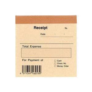 <title>まとめ TANOSEE 領収証 手のひらサイズ単票 1冊 〔×30セット〕 人気ブランド多数対象</title>