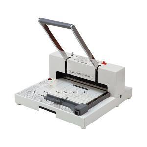 今だけスーパーセール限定 プラス かんたん替刃交換 断裁機裁断幅299mm A4長辺 1台 ストア ホワイト PK-513LN