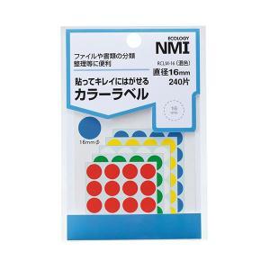 <title>まとめ NMI はがせるカラー丸ラベル 上品 16mm5色混色 RCLM-16 1パック 240片:24片×10シート 〔×30セット〕</title>