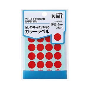 <title>まとめ NMI はがせるカラー丸ラベル 16mm赤 RCLR-16 1パック 安全 240片:24片×10シート 〔×30セット〕</title>