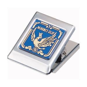 ソニック マグネットクリップ特2 大大 口幅51mm 買い物 買取 CP-62-BL 10個 1セット 青