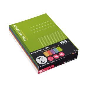 (まとめ) プラス ノートブック A4 A罫7mm40枚 イエロー・オレンジ・パープル・ブルー・グリーン NO-204AS-10CP1パック(10冊:各色2冊) 〔×5セット〕|petstore