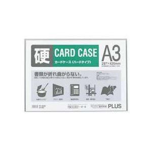 <title>まとめ プラス 大人気 カードケース ハードタイプ A3PC-203C 1枚 〔×10セット〕</title>