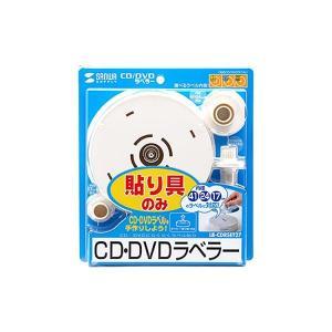 <title>まとめ 完売 サンワサプライ CD DVDラベラーLB-CDRSET27 1個〔×3セット〕</title>