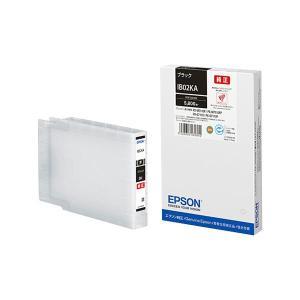業務用3セット 店内限界値引き中 セルフラッピング無料 最新 〔純正品〕 EPSON ブラック IB02KA インクカートリッジ