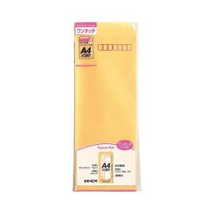 まとめ マルアイ ワンタッチ封筒 長40 38枚〔×20セット〕 送料無料 蔵 PNO-40