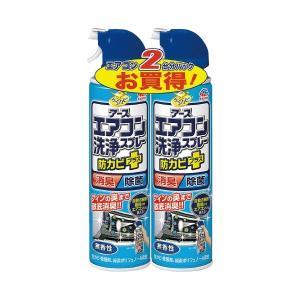 <title>まとめ アース製薬 商舗 エアコン洗浄スプレー2本パック 無香性〔×5セット〕</title>