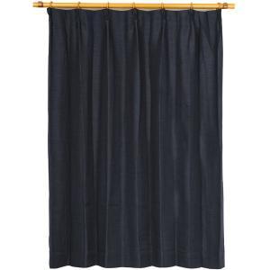 カーテン 2枚組 2枚セット 2P 防炎 100×丈135cm 贈与 九装 超激安 2級遮光 アール ブラック