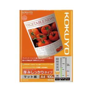 【商品名】 (まとめ) コクヨ インクジェットプリンター用紙 スーパーファイングレード 厚みしっかり...