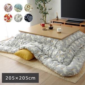 こたつ布団/寝具 〔花柄 掛け単品 ブラウン 約205×205cm〕 正方形 日本製 洗える 綿100% 躓き防止仕様 〔リビング〕|petstore