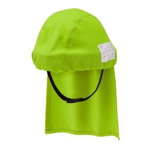 <title>避難用簡易保護帽 でるキャップ for kids グリーン 情熱セール 子供用 DCFK-GN-01</title>