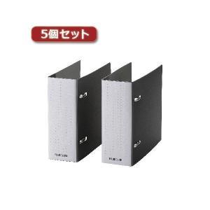 〔訳あり 在庫処分〕 まとめ 5個セットエレコム DVD CCD-B02WBK 新作多数 CCD-B02WBKX5〔×2セット〕 CD不織布ケース専用ファイル 2冊入り 割り引き