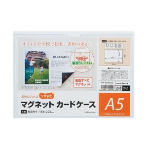 <title>マグエックス マグネットカードケースツヤ有り A5 MCARD-A5G 1セット 激安卸販売新品 10枚</title>