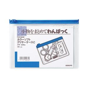 <title>コクヨ キャンパスカラーソフトクリヤーケースC B6ヨコ 青 舗 クケ-306B 1セット 20枚</title>