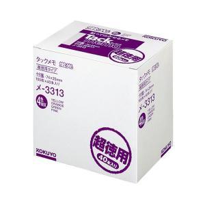 コクヨ タックメモ 未使用 超徳用 付箋 蛍光色タイプ レギュラータイプ 4色ミックス 1パック メ-3313 74×25mm 40冊 年間定番