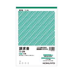 コクヨ 複写簿 カーボン紙必要 請求書B5タテ型 人気 おすすめ 誕生日プレゼント 20行 1セット 50組 ウ-2N 10冊