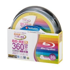 <title>バーベイタム 録画用BD-RE DL260分 1-2倍速 ホワイトワイドプリンタブル スピンドルケース VBE260NP10SV1 1パック 迅速な対応で商品をお届け致します 10枚</title>