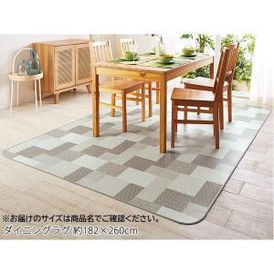 ラグマット/絨毯 〔約100×140cm 幾何柄〕 日本製 塩化ビニール 防水 はっ水 防炎 防カビ 抗菌 デスクマット|petstore