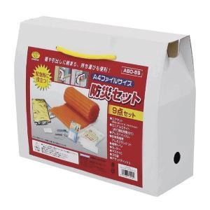 防災セット 〔9点セット〕 日本製 (非常用/防災グッズ) 非常用セット 防災セット|petstore