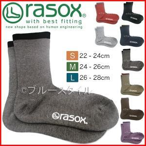rasox ラソックス 靴下 メンズ レディース 男 女 ベーシック|petstore