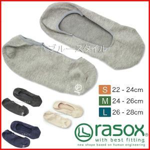 rasox ラソックス 靴下 メンズ レディース 男 女 ベーシック・カバー|petstore