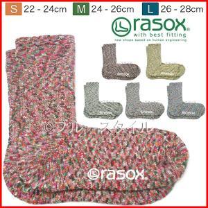rasox ラソックス 靴下 メンズ レディース 男 女 スプラッシュ・コットン|petstore