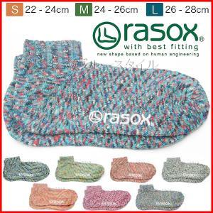 rasox ラソックス 靴下 メンズ レディース 男 女 スプラッシュ・ロウ|petstore