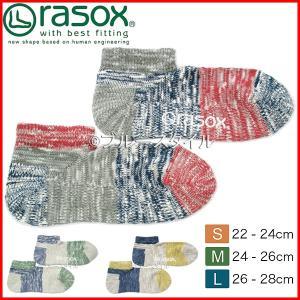 rasox ラソックス 靴下 メンズ レディース 男 女 ミスマッチ・ロウ|petstore