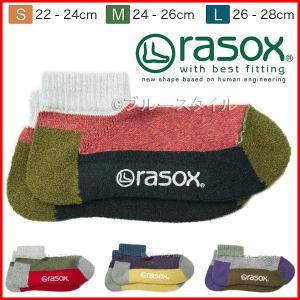 rasox ラソックス 靴下 メンズ レディース 男 女 スポーツ・ロウ|petstore