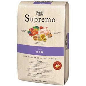 シュプレモ 成犬用(13.5kg)ニュートロ